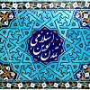 تأملی ساختاری در مسئلۀ پیشرفت و تحقق تمدن نوین اسلامی