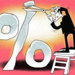 بایدها و نبایدهای کاهش نرخ سود بانکی