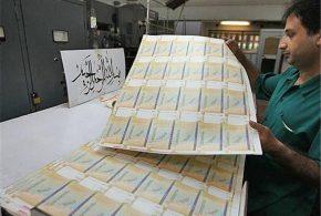 چرا تجویزهای ضدخلق پول گمراهکننده است؟ سخنی با مروجان پیشنهادات ضد خلق پول