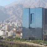 نامه موسسه مبین به بانک مرکزی در خصوص لوایح بانکی:چرایی ناکارآمدی سیاستها و لوایح اعلامیِ پولی و بانکی