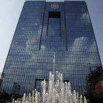 کالبد شکافی معنای استقلال بانک مرکزی